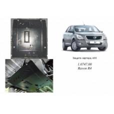 Ravon R4 - Объем V-1,5