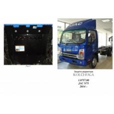 Jac N752014-