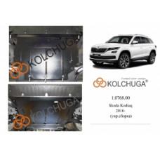 Skoda Kodiaq - Объем V-2.0TSI; 2.0TDI