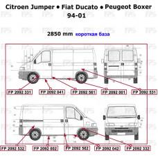 Арка заднего крыла Citroen Jumper, Fiat Ducato, Peugeot Boxer 94-02 короткая база - правая